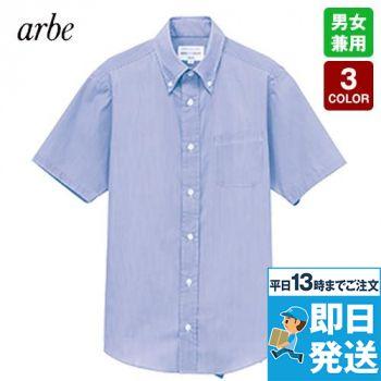 EP-8367 チトセ(アルベ) 半袖ボタンダウンシャツ(男女兼用)
