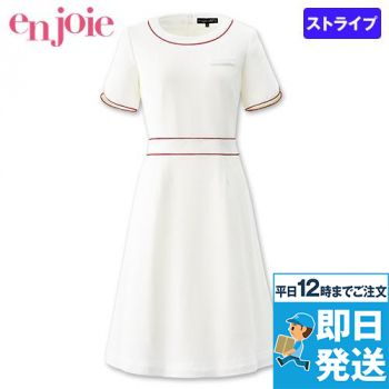 en joie(アンジョア) 66550 赤のラインを配色して上品な大人スタイル清潔感ある白のワンピース(女性用) 93-66550