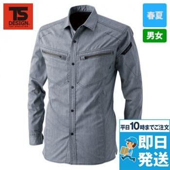 5305 TS DESIGN [春夏用]ライトテックロングスリーブシャツ(男女兼用)