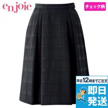 en joie(アンジョア) 51845 [通年]フレアースカート チェック 93-51845