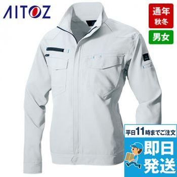 AZ2901 アイトス アジト 長袖ブルゾン(男女兼用)