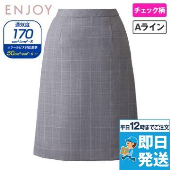 ESS741 enjoy Aラインスカート チェック 98-ESS741