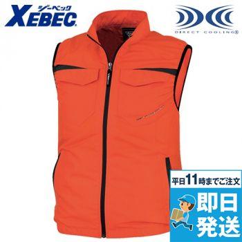 ジーベック XE98011 空調服 ベス