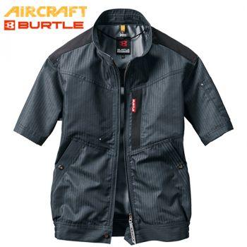 AC1056 バートル エアークラフト 制電 半袖ブルゾン(男女兼用)