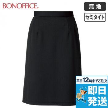 AS2311 BONMAX セミタイトスカート