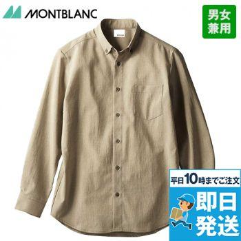 OV2501 MONTBLANC オニベジ ボタンダウンシャツ/長袖(男女兼用)