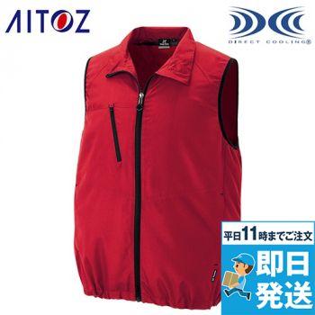 AZ-50196 アイトス 空調服 ベス