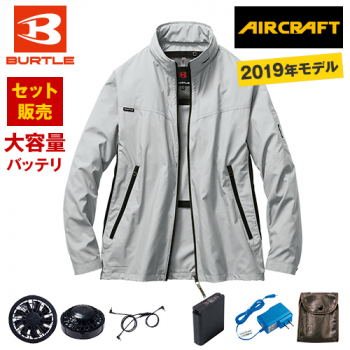 AC1111SET-K バートル エアー