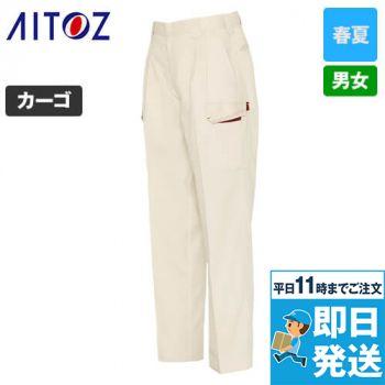 AZ5554 アイトス エコサマー裏綿 カーゴパンツA(2タック)