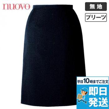 [廃番]FS4051 nuovo(ヌーヴォ) プリーツスカート 無地