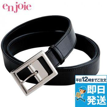 en joie(アンジョア) OP105 ベルト 93-OP105