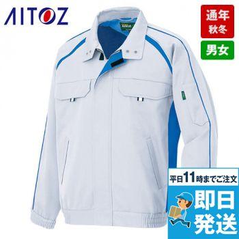 AZ1701 アイトス エコワーカー・フォレスト 長袖ブルゾン