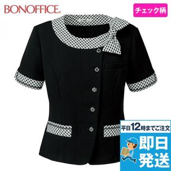 LJ0746 BONMAX/アミティエ ソフトジャケット 無地×チェック