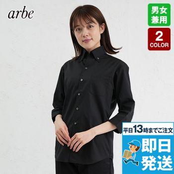 EP-7823 チトセ(アルベ) 七分袖 ボタンダウンシャツ(男女兼用)開襟