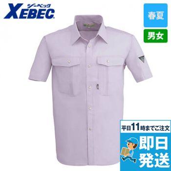 [在庫限り/返品交換不可]ジーベック 9620  [春夏用]半袖シャツ