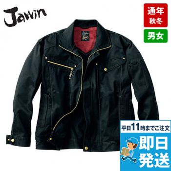 自重堂JAWIN 51500 発熱加工長