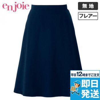 en joie(アンジョア) 56154