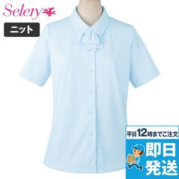 S-36812 36813 36816 36818 SELERY(セロリー) 吸汗速乾素材!透けない半袖ニットブラウス(リボン付) 99-S36812