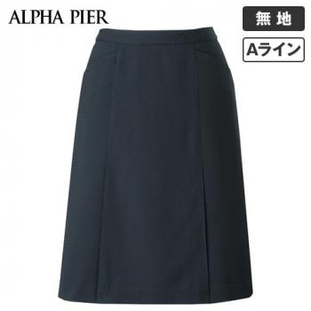 AR3676 アルファピア Aラインスカート 無地