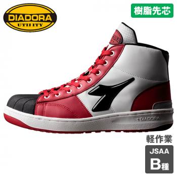 [在庫限り][DIADORA(ディアドラ)]安全靴 ハイカットEMU エミュー[返品NG] 樹脂先芯