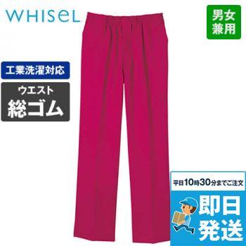 自重堂 WH11486 WHISEL スクラブパンツ(男女兼用)股下フリー