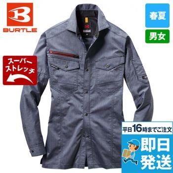バートル 7045 ストレッチドビー長袖