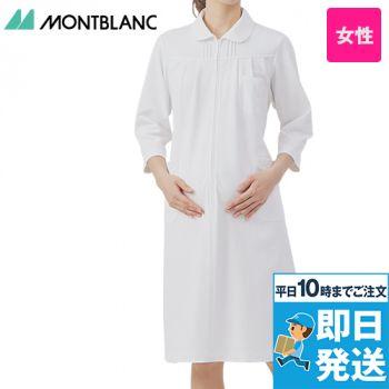 73-011 MONTBLANC 七分袖 マタニティワンピース ENH