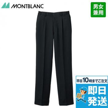 7-901 MONTBLANC ワンタックパンツ(男女兼用) 両脇ゴム