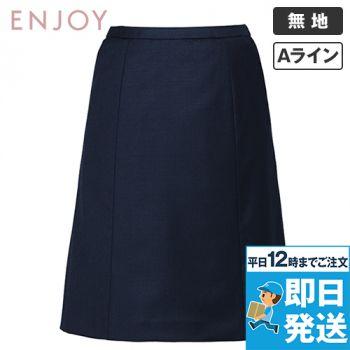 EAS651 enjoy シワが回復しやすい!柔らか風合いの4WAYストレッチAラインスカート 無地