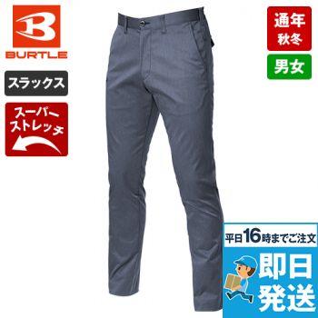 バートル 7053 [秋冬用]ストレッチ高密度ツイルユニセックスパンツ(男女兼用)