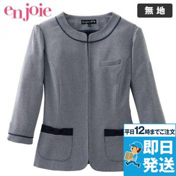 en joie(アンジョア) 86520 大人可愛い癒し系コーデを実現するジャケット ツイード