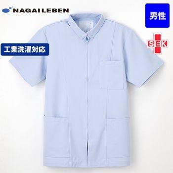 HO1957 ナガイレーベン(nagaileben) ホスパースタット ケーシー(男性用)