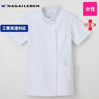 HO1982 ナガイレーベン(nagaileben) ホスパースタット ケーシー 女子上衣