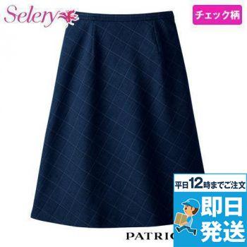 S-16541 16549 [秋冬用]パトリックコックス Aラインスカート ブラインドチェック 99-S16541