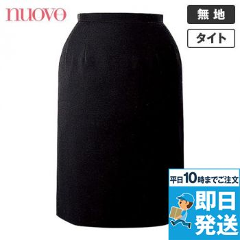 FS4566 nuovo(ヌーヴォ) セミタイトスカート(52cm丈) 無地 91-FS4566