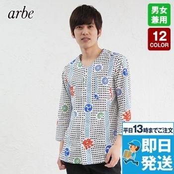 AS-8317 チトセ(アルベ) ダボシャツ(男女兼用)