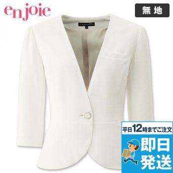 en joie(アンジョア) 86550 最旬トレンドのカラーレスな白いジャケット