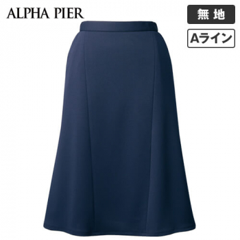 AR3634 アルファピア Aラインスカート 無地(ニット/高通気)
