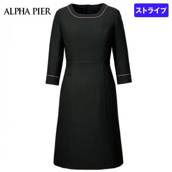 AR6882 アルファピア ワンピース(女性用) ドットストライプ(ストレッチ) 40-AR6882