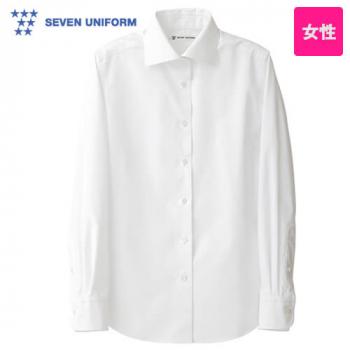 CH4431-0 セブンユニフォーム 長袖/ワイドカラーシャツ(女性用)
