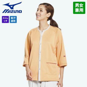 MZ-0194 ミズノ(mizuno) リハビリケアウェア(男女兼用)