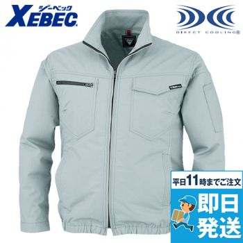 ジーベック XE98012 空調服 制電