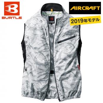 AC1024 バートル エアークラフト[空調服]迷彩ベスト(男女兼用) ポリ100%