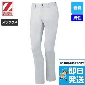 自重堂Z-DRAGON 75901 [春夏用]ストレッチノータックパンツ