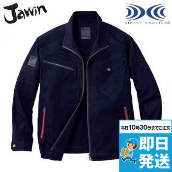 54070 自重堂JAWIN [春夏用]空調服 長袖ブルゾン 綿100%