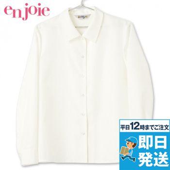 en joie(アンジョア) 01040 シルクのような光沢が装いをグレードアップする長袖ブラウス 93-01040