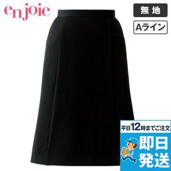 en joie(アンジョア) 51453 ストレッチ+シワになりにくいAラインスカート 無地 93-51453