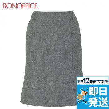 [アウトレット/在庫処分]LS2175 BONMAX/ロシェ マーメイドスカート 36-LS2175