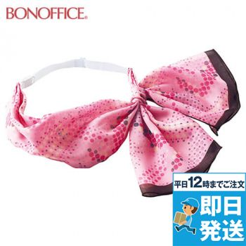BA9122 BONMAX スカーフ 36-BA9122