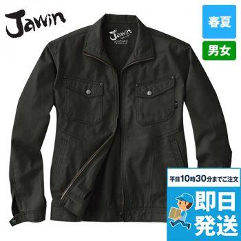 55100 自重堂JAWIN [春夏用]